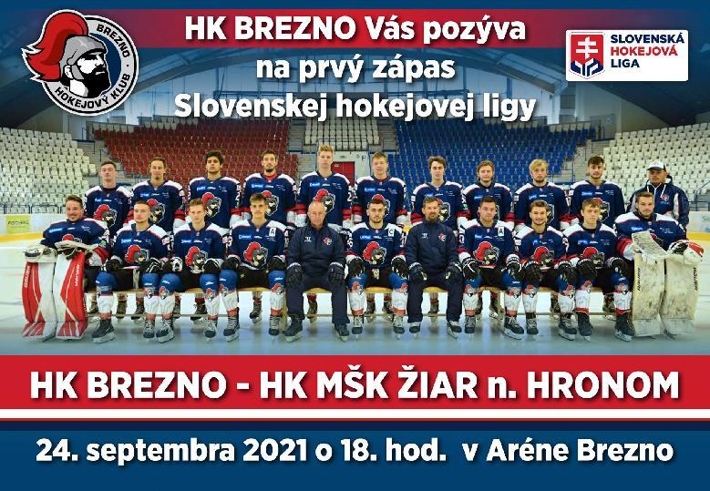 HK Brezno - HK MŠK Žiar n. Hronom